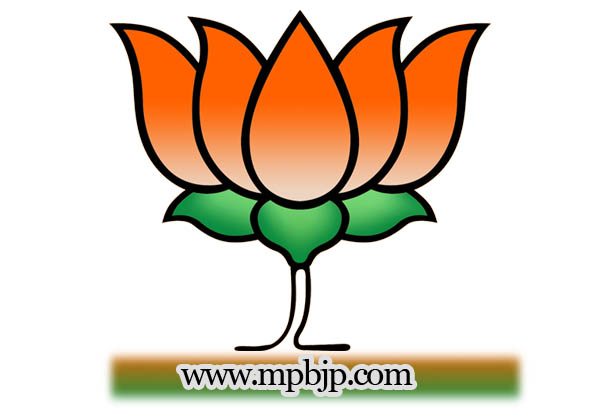 MP BJP official website www.mpbjp.com | Bharatiya Janata Party Madhya Pradesh